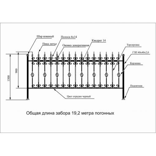 Кованый забор, ограда - 43.