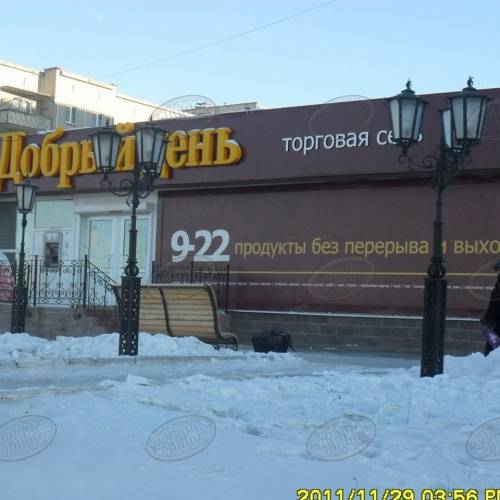 Кованый фонарь - 07.