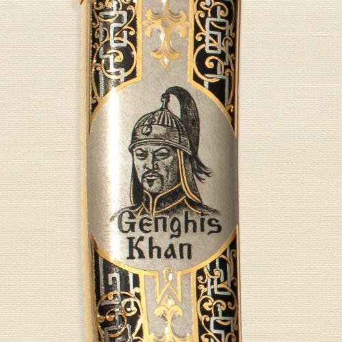 Кинжал «Чингисхан»