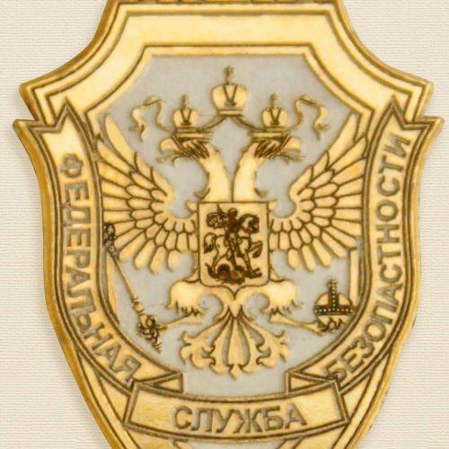 Значок Пограничное управление ФСБ России