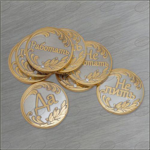 Монеты «Сувенирные»