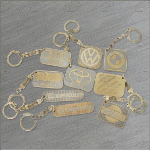 Брелки для авто (560.8.1)